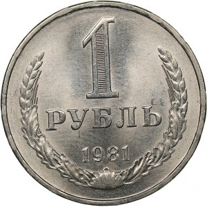 Russia - USSR Rouble 1981
