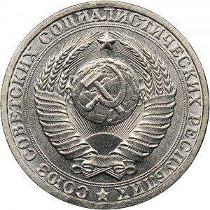 Russia - USSR Rouble 1982