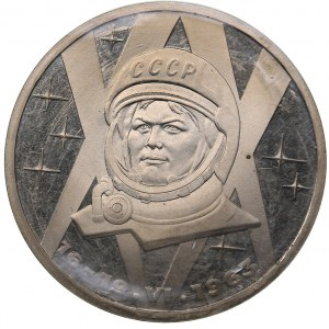 Russia - USSR Rouble 1983 - Tereshkova