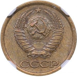 Russia - USSR 1 kopek 1988 - NGC MINT ERROR AU 55