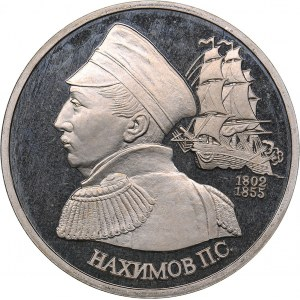 Russia 3 roubles 1992