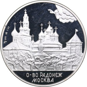 Russia tmedal 600 years since the death of St. Sergius of Radonezh. 1392-1992