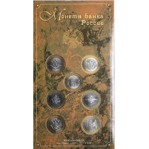 Russia Coins set 2002