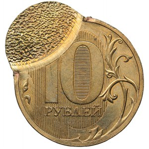 Russia 10 roubles 2010