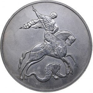 Russia 3 roubles 2010