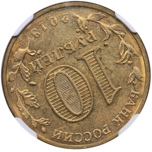 Russia 10 roubles 2013 - Arkhangelsk - NGC MS 64