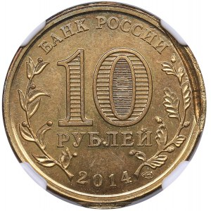 Russia 10 roubles 2014 - Sevastopol - NGC MINT ERROR MS 65