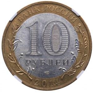 Russia 10 roubles 2014 - Tyumen region - NGC MINT ERROR MS 65
