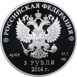 Russia 3 roubles 2014 - Olympics