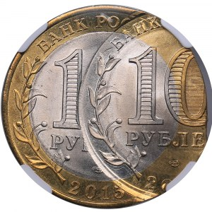 Russia 10 roubles 2015 - End of WWII - NGC MINT ERROR MS 67