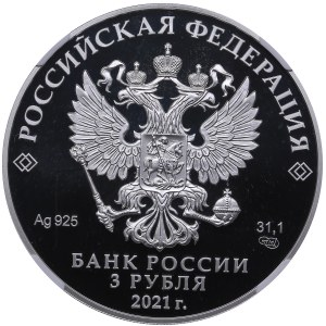 Russia 3 roubles 2021 - NGC PF 69 Ultra Cameo