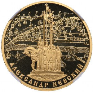 Russia 100 roubles 2021 - NGC PF 69 Ultra Cameo