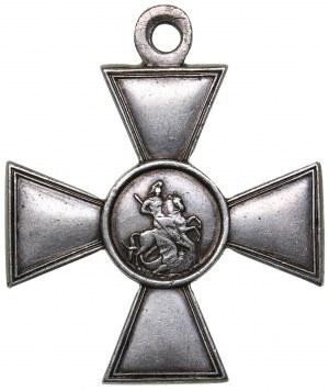 Russia Saint George cross - 4th Class