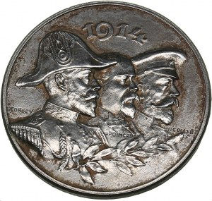 Russia - France token WWI 1914