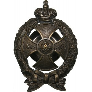 Russia - USSR Instructor badge of the National Organization of Russian Scouts, for command personnel, No. 618. Western E