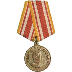 Russia - USSR medal For the Victory over Japan