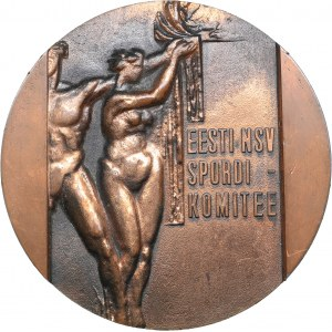Russia - USSR medal Sports Committee of the Estonian USSR