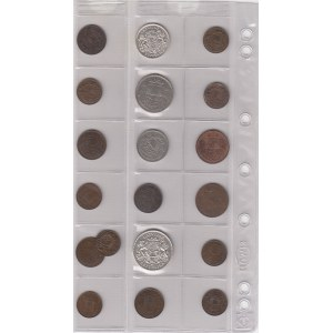 Latvia collection of coins (19)