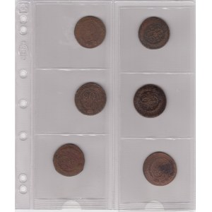 Coins of Russia (6)