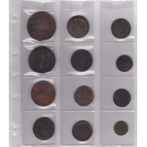 Coins of Russia (12)