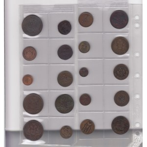 Coins of Russia (20)