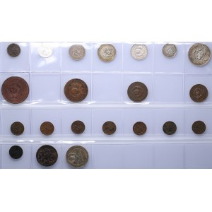 Coins of Russia (21)