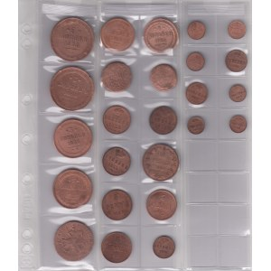 Coins of Russia (25)