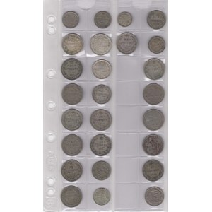 Coins of Russia (26)