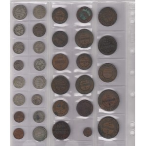 Coins of Russia (33)