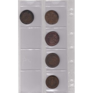 Coins of Russia (5)
