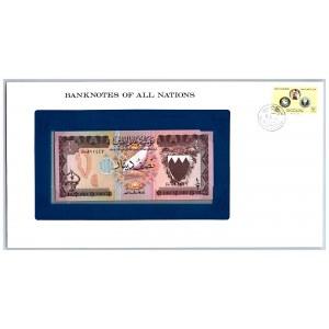 Bahrain 1/2 dinar 1973