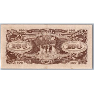 Burma - Japan occupation 100 dollars 1942-44