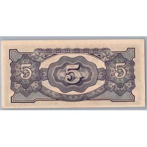 Burma - Japan occupation 5 rupees 1942-44