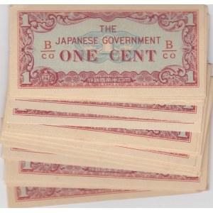 Burma 1 cent 1942 Japanese goverm (40 pcs)