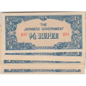 Burma 1/4 rupee 1942 Japanese goverm (20 pcs)