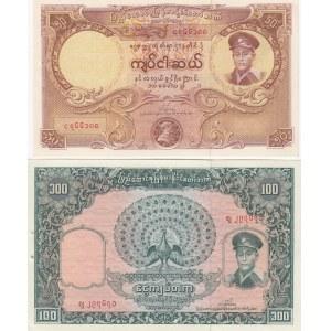Burma 50 & 100 kyats 1958