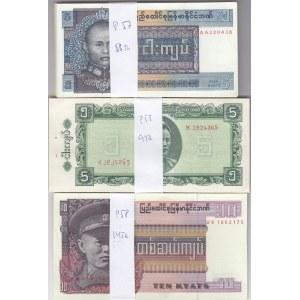 Burma 5,10 kyats 1965-73 (76 pcs)