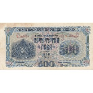 Bulgaria 500 leva 1945