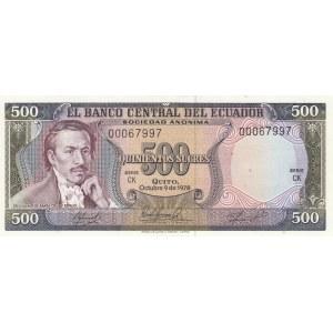 Ecuador 500 sucres 1978