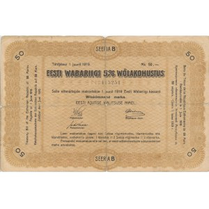 Estonia 50 marka 1919 5% Debt Series B.