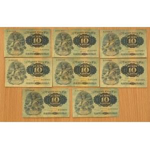 Estonia 10 krooni 1937 (8)