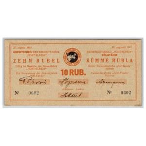 Estonia - Kunda 10 roubles 1941