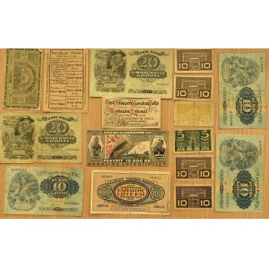 Estonia paper money (16)