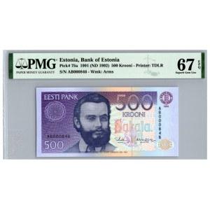 Estonia 500 krooni 1991 - PMG 67 EPQ