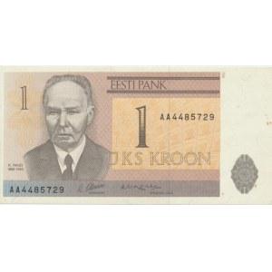 Estonia 1 kroon 1992 ERROR back unprinted