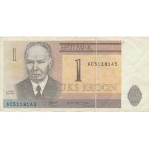 Estonia 1 kroon 1992 ERROR printing fold on both sides.