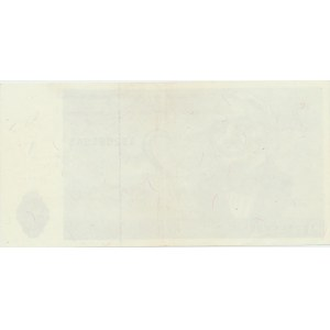 Estonia 2 kroons 1992 ERROR back unprinted