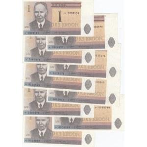 Estonia 1 kroon 1992 replacement 9 pcs