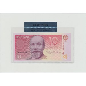 Estonia 10 kroons 1994 - BU 000016. Small serial number