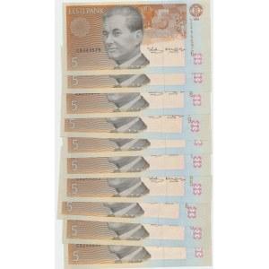 Estonia 5 krooni 1994 (10)